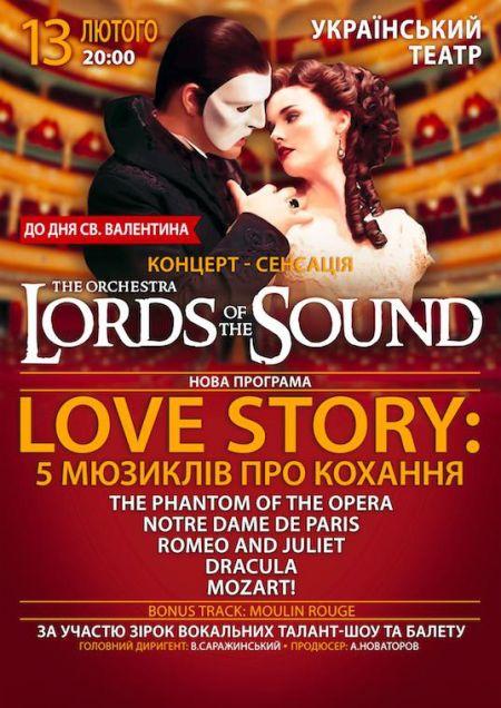 Lords of the Sound в Одесі