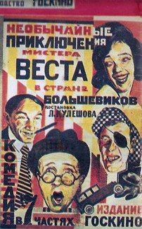 Мероприятие, посвященное 125-летию со Дня рождения Н.Н. Асеева