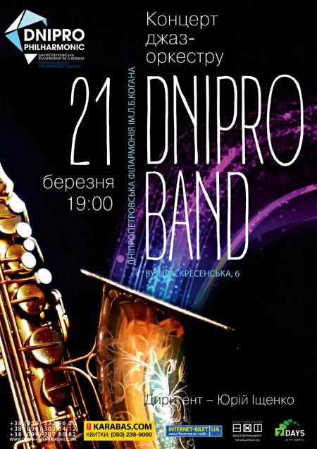 Концерт джаз-оркестру «DNIPRO BAND». Дніпропетровська філармонія ім. Л.Б. Когана