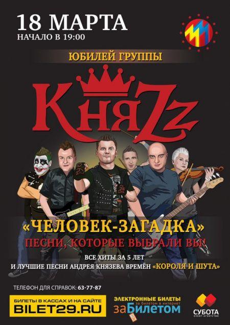 билеты в театр чехова официальный сайт цена