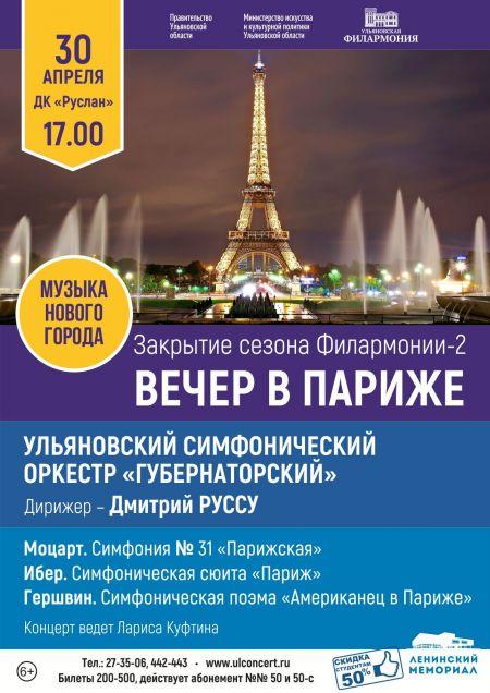 театры пушкина харькова билеты