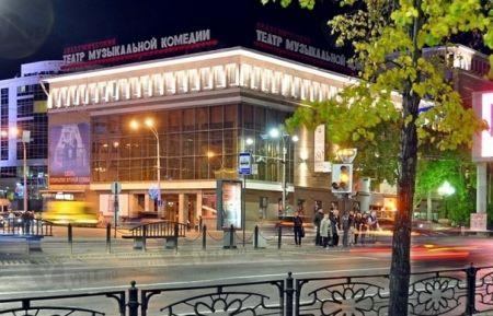 Афиша екатеринбург театр