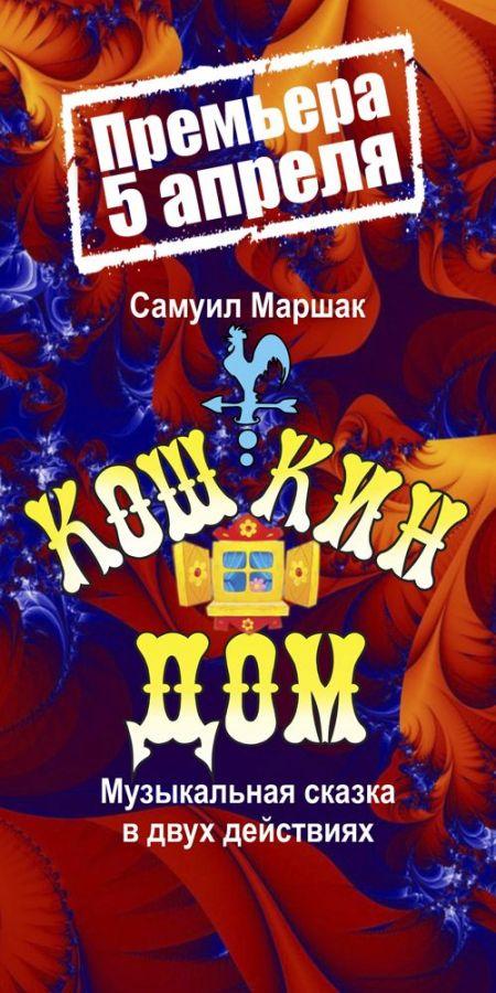 Волгоград афиша театр юного зрителя фольклорный концерт афиша
