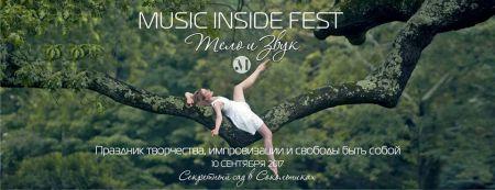 Фестиваль Music Inside Fest. Тело и Звук 2017