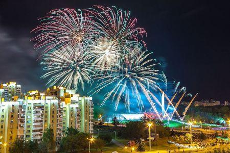 День города в Минске 2019. Праздничная программа