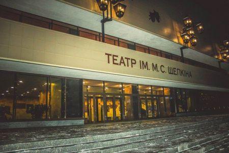Одержима. Сумський театр ім. М.С. Щепкіна
