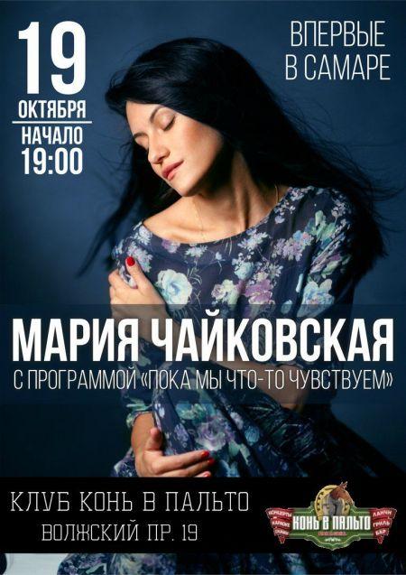 Афиша кинотеатра формула кино в ауре новосибирске