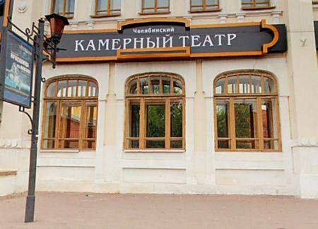 Чайка. Челябинский камерный театр