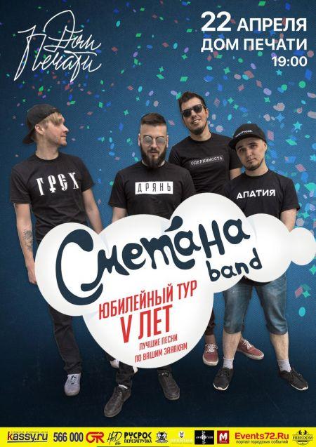 Театр чкалова николаев афиша 2017