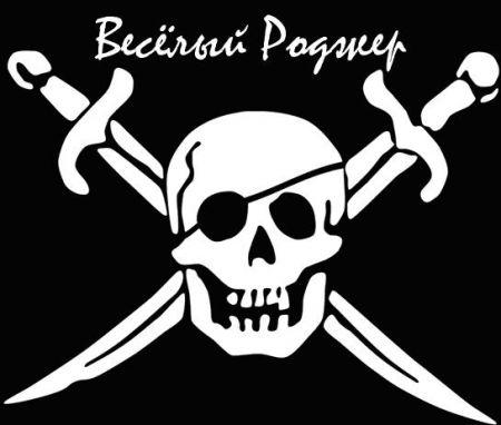 Поможем Для притяжение 2017 смотреть онлайн без регистрации Омске предки