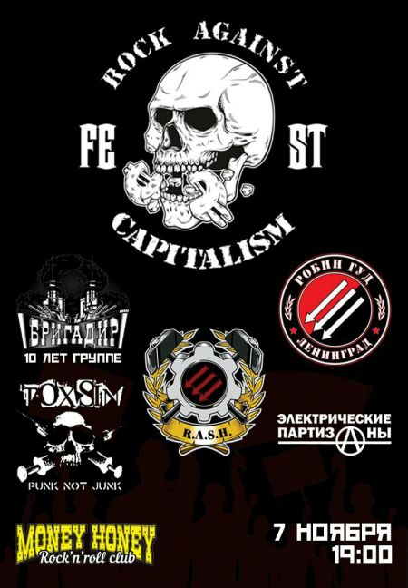 Rock Against Capitalism Fest 2017