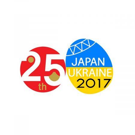Японія – Україна. Львівська філармонія