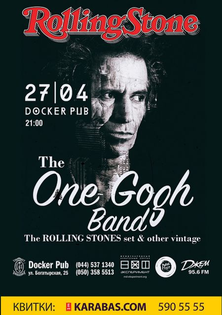 The One Gogh band трибьют Rolling Stones. Docker's Pub