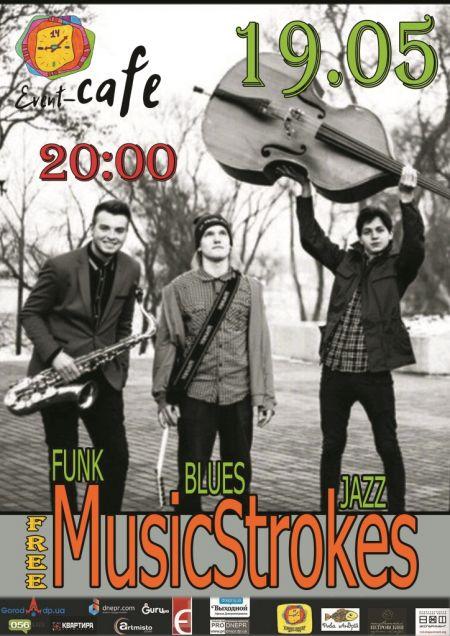 MusicStrokes. Ивент-кафе Хундертвассер