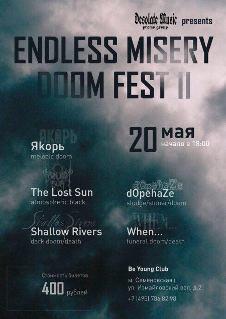 Фестиваль Endless Misery Doom Fest II - 2017
