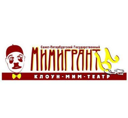 Афиша в кукольном театре смоленск