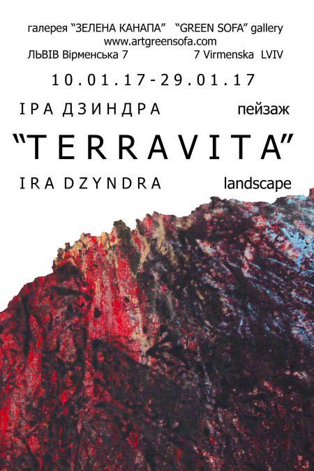 Виставка TERRAVITA. Галерея Зелена канапа