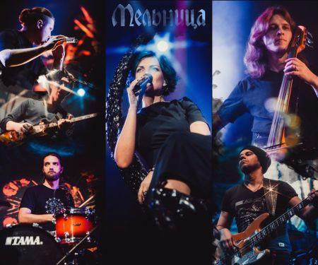 Концерт группы Мельница
