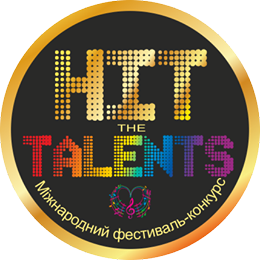 Фестиваль Hit-the-talents 2018