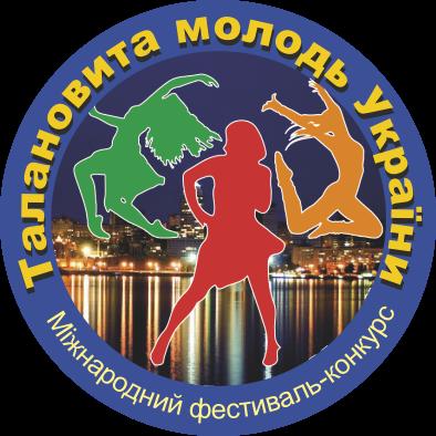 Фестиваль «Талановита Молодь України 2019»