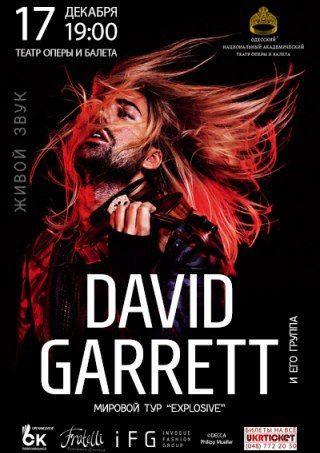 Концерт David Garrett