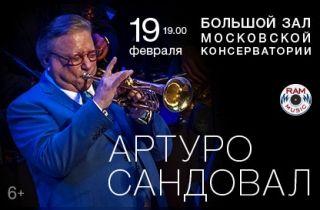 Arturo Sandoval в Москве