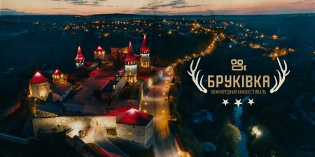 Кінофестиваль Бруківка 2019