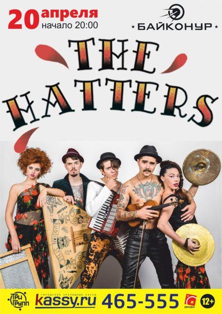 The Hatters в Кемерово