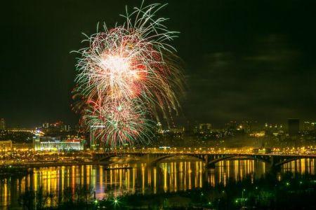 День города в Красноярске 2019. Праздничные мероприятия