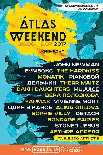 Atlas Weekend 2017