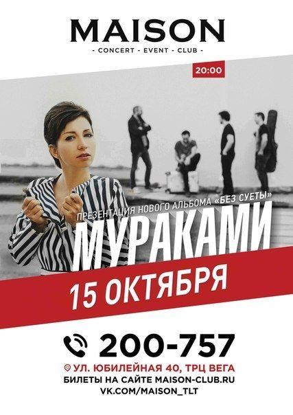билеты в театр москва бигбилет