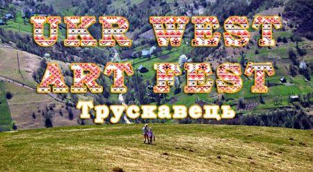 UKR WEST ART FEST 2016