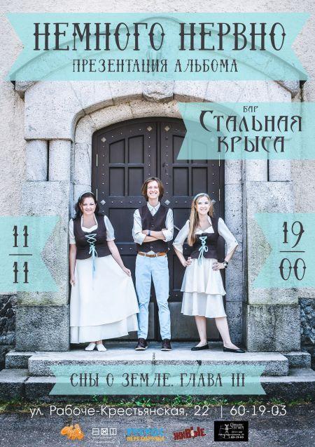 Драматический театр воронеж официальный сайт билеты