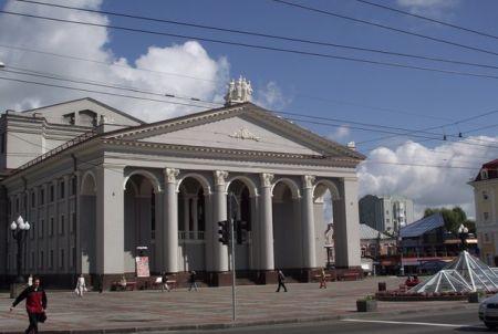 Сватання на Гончарівці. Рівненський Муздрамтеатр