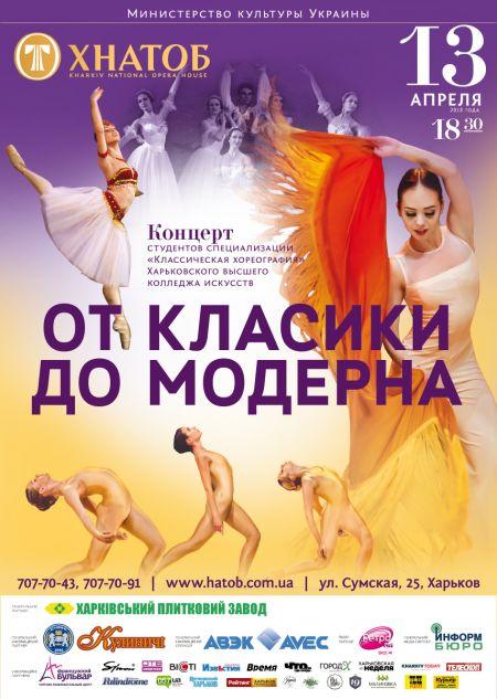концертный зал мариинского театра афиша на июль