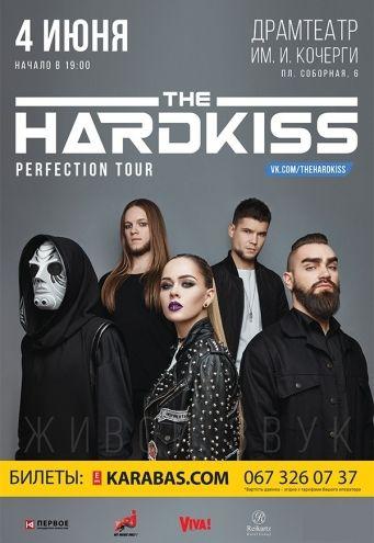 The Hardkiss у Житомирі