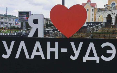 День города в Улан-Удэ 2018. Праздничная программа