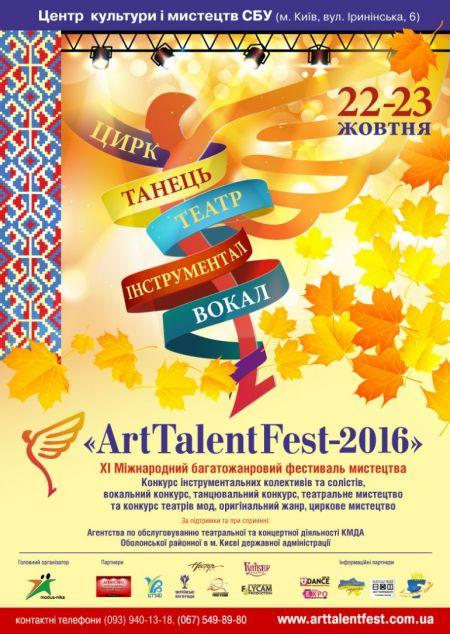 ХІ Международный многожанровый фестиваль искусства «ArtTalentFest-2016»