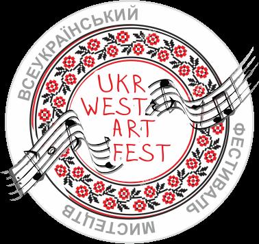 Фестиваль–конкурс «UKR WEST ART FEST» 2017