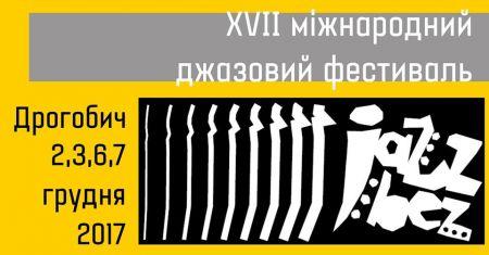 Фестиваль Jazz Bez у Дрогобичі