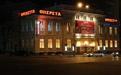 Гала-концерт. Київський театр оперети