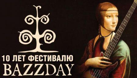 BazzDay – 10 лет фестивалю. Клуб Алексея Козлова