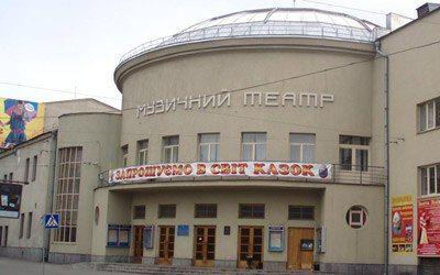 СРІБНІ СТРУНИ. Музичний театр