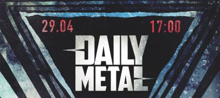 Фестиваль Daily Metal Fest 2017