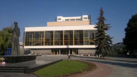 Каса маре. Волинський театр ім. Т. Г. Шевченка