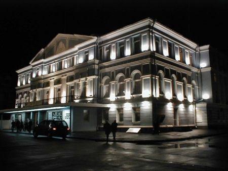 Вистава КІН IV. Театр ім. Івана Франка
