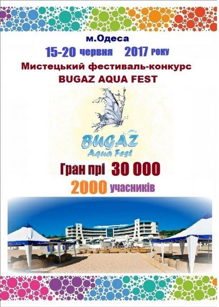 Фестиваль-конкурс «BUGAZ AQUA FEST» 2017