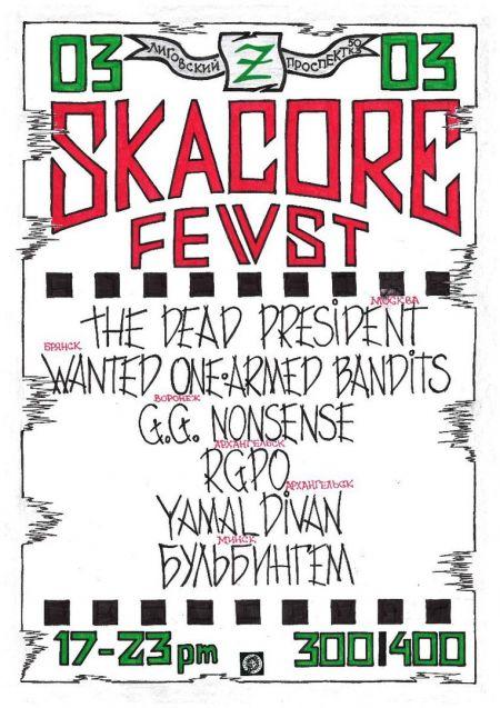 Skacore Fest 4