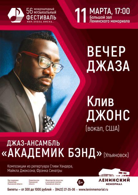 Афиша концертов на апрель в ульяновске билет на концерт ariana grande