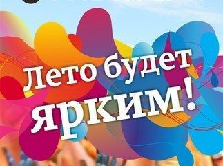 Фестиваль Красок Холи в Оренбурге 2016